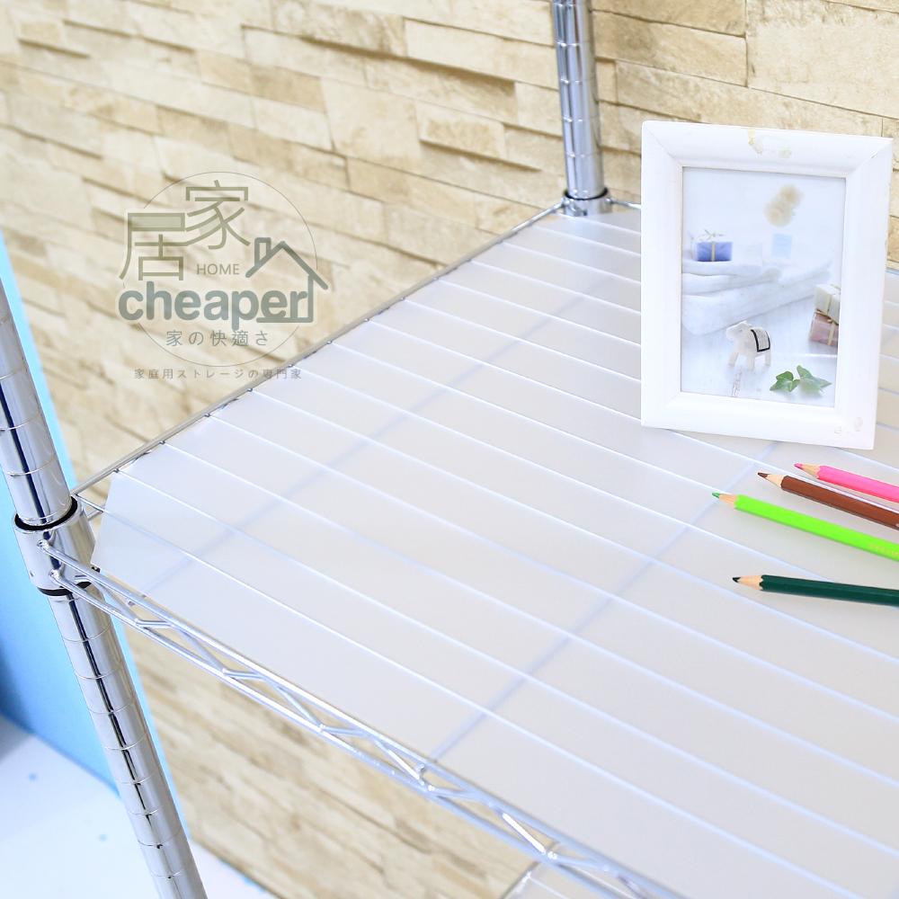 【居家cheaper】層架專用PP板45X122CM-透明白1入/鞋架/行李箱架/衛生紙架/層架鐵架/鞋櫃/衣架