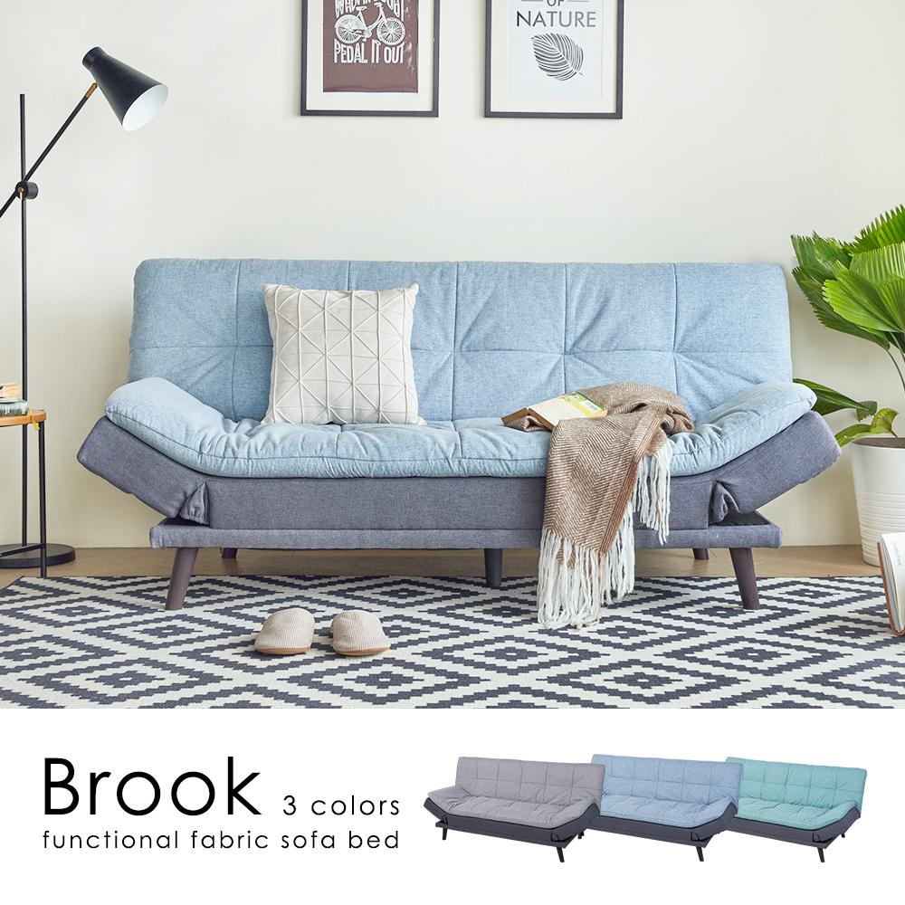 懶人床 布魯克簡約機能黑布可拆式沙發床/3色/H&D東稻家居