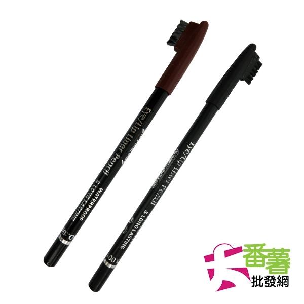 眉眼線筆附刷蓋  黑色/咖啡色 [FI2]-大番薯批發網
