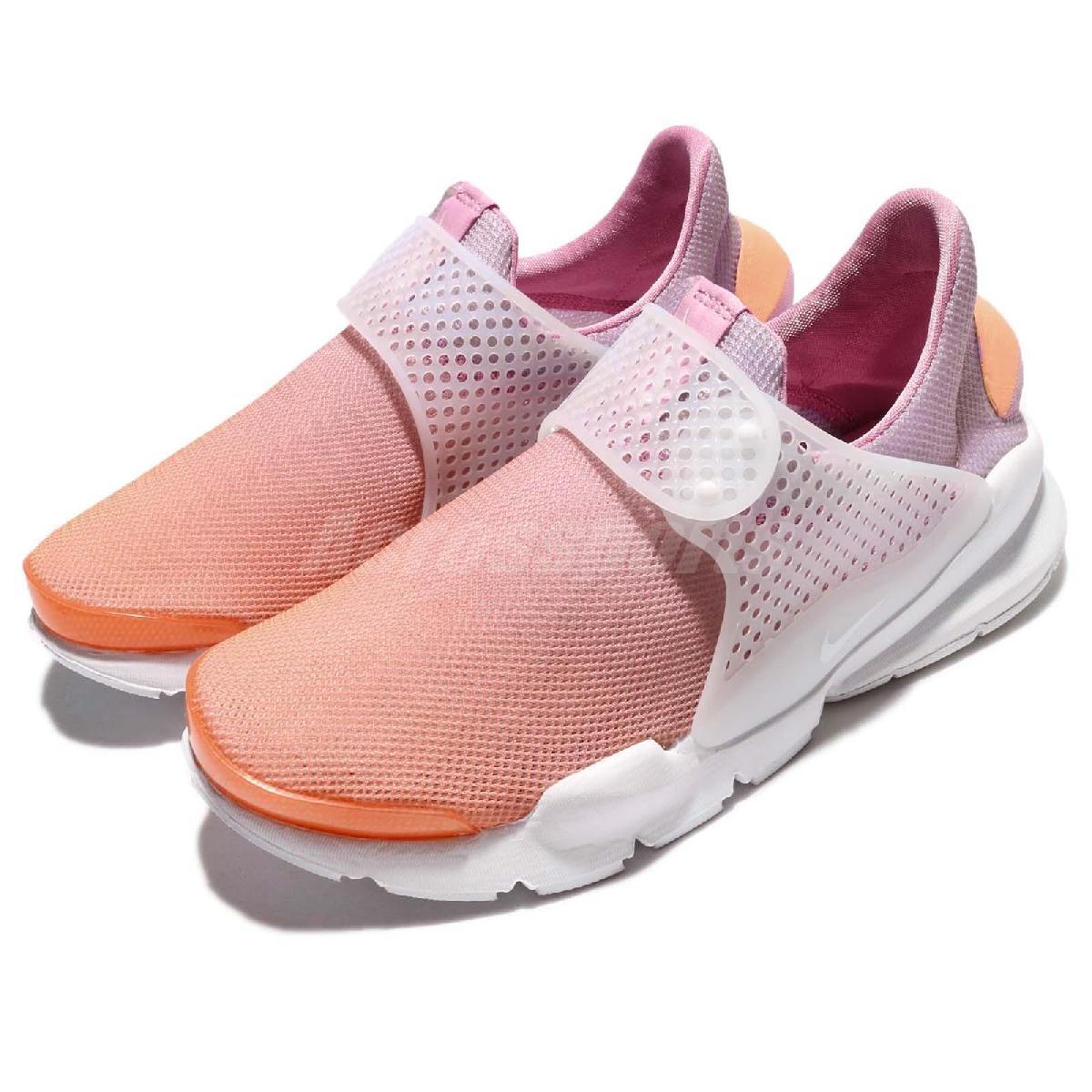 Nike Wmns Sock Dart BR Breeze橘粉紅漸層襪套球鞋襪子女鞋休閒鞋PUMP306 896446-800