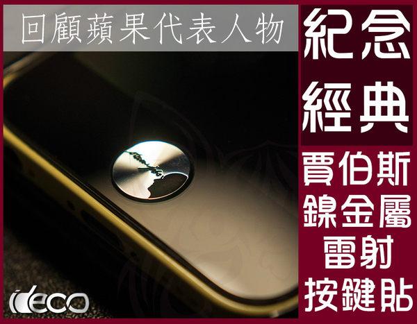 Apple iPhone 4 4S 5賈伯斯紀念款HOME鍵貼A-APL-H05鎳金屬雷射按鍵貼Alice3C