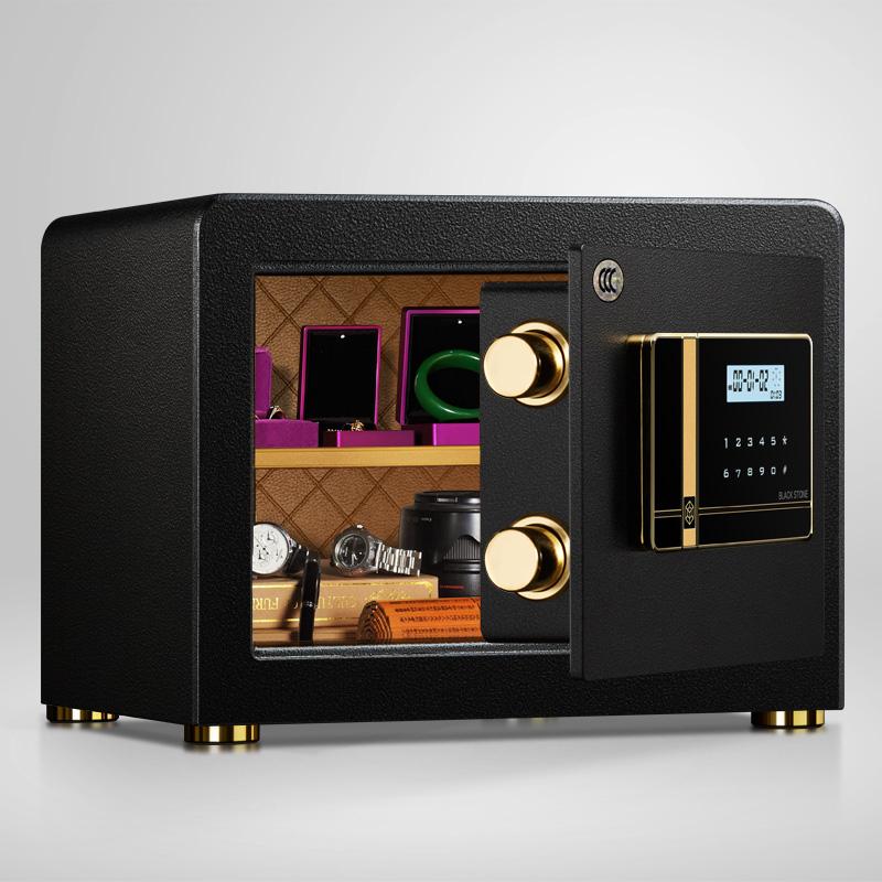迷妳小型防火保險櫃家用3C認證30CM小型防盜保險箱家用入牆tw