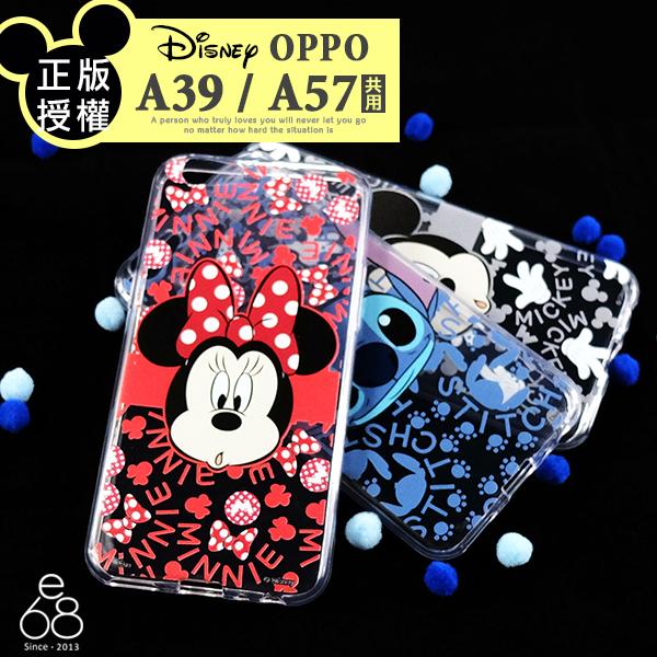 正版授權迪士尼OPPO A39手機殼OPPO A57保護殼字母背景透明殼軟殼米妮史迪奇米奇保護套