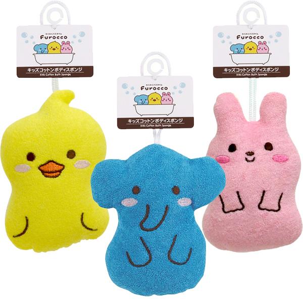 日本進口幼童沐浴球 大象 / 小鴨 / 兔子 (共3款) ◆四季百貨◆