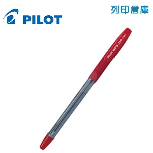 PILOT 百樂 BPS-GP-M 紅色 1.0 舒寫原子筆 1支