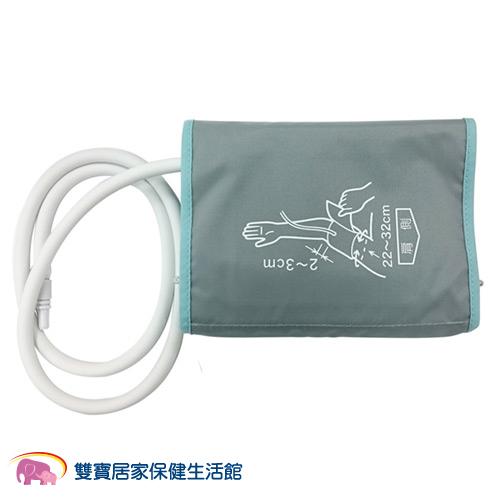 TERUMO 泰爾茂 電子血壓計 ESW310 專用壓脈帶 軟式壓脈帶