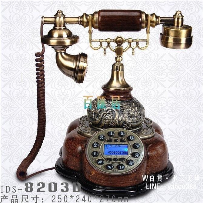 仿古電話古董歐式電話買一送一  電話機 復古電話機G22(143)