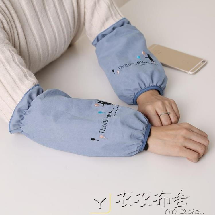 袖套長款袖套女 「衣衣布舍」