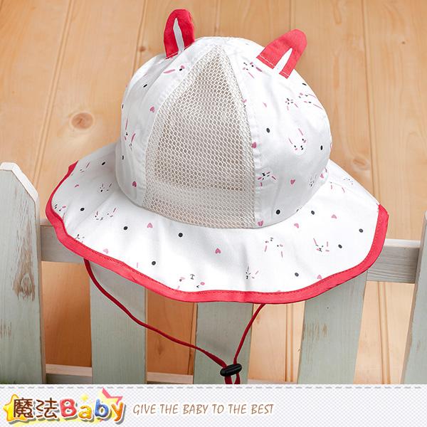 嬰幼兒帽0~3歲寶寶遮陽帽魔法baby