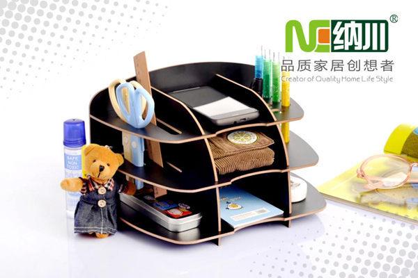 桌上收納架文具用品收納盒整理盒筆筒SV2741快樂生活網