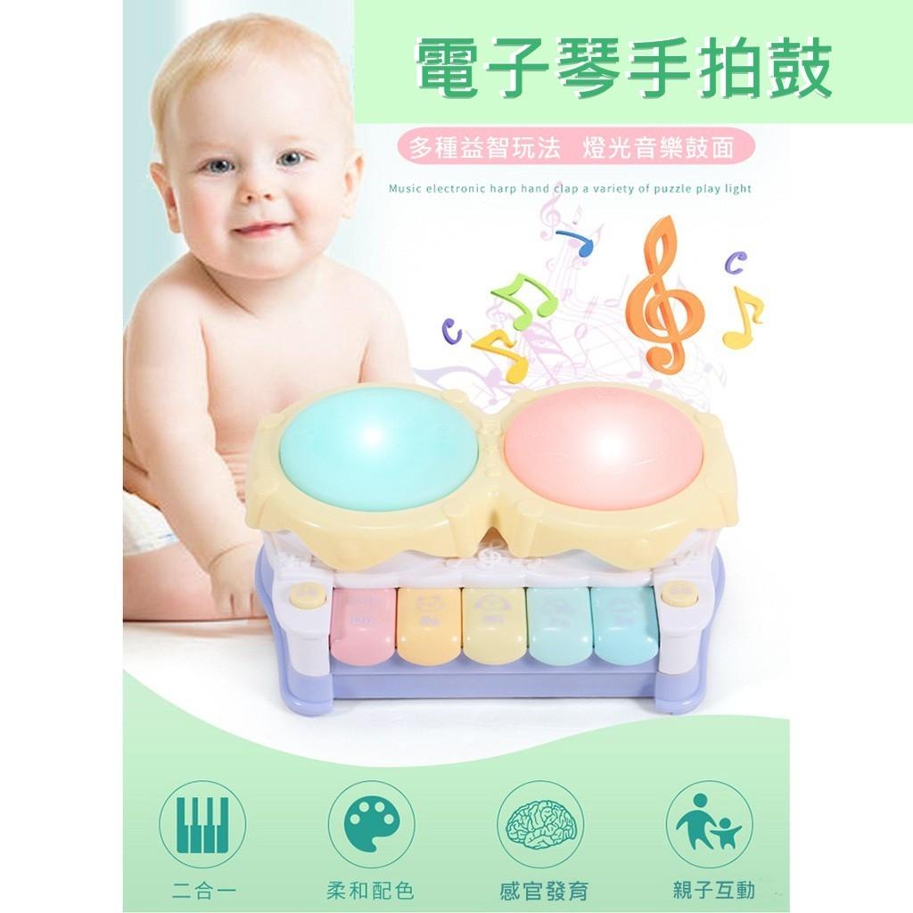 益智玩具 音感認知 音樂家  電動手拍鼓寶寶電子故事琴 不挑色 寶貝童衣
