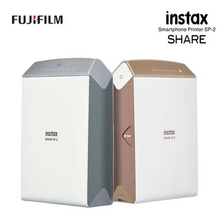 FUJIFILM instax SHARE SP-2 SP2 印相機(公司貨)超值套餐組 公司貨 保固一年