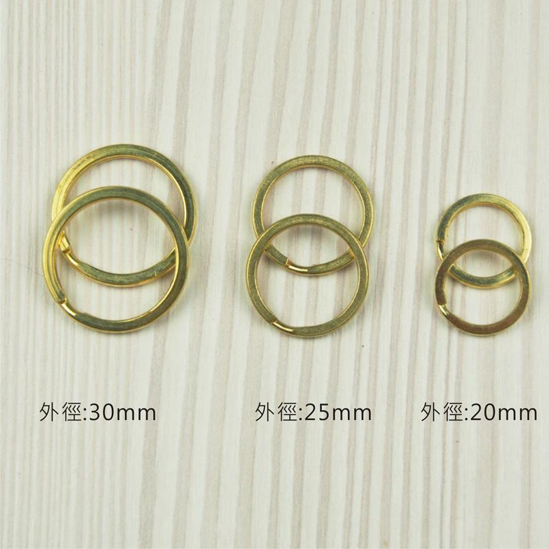 2入 純銅 平C圈 外徑:2公分 鑰匙圈 / 匙圈 / 皮雕 / 拼布 / 五金材料-不生鏽