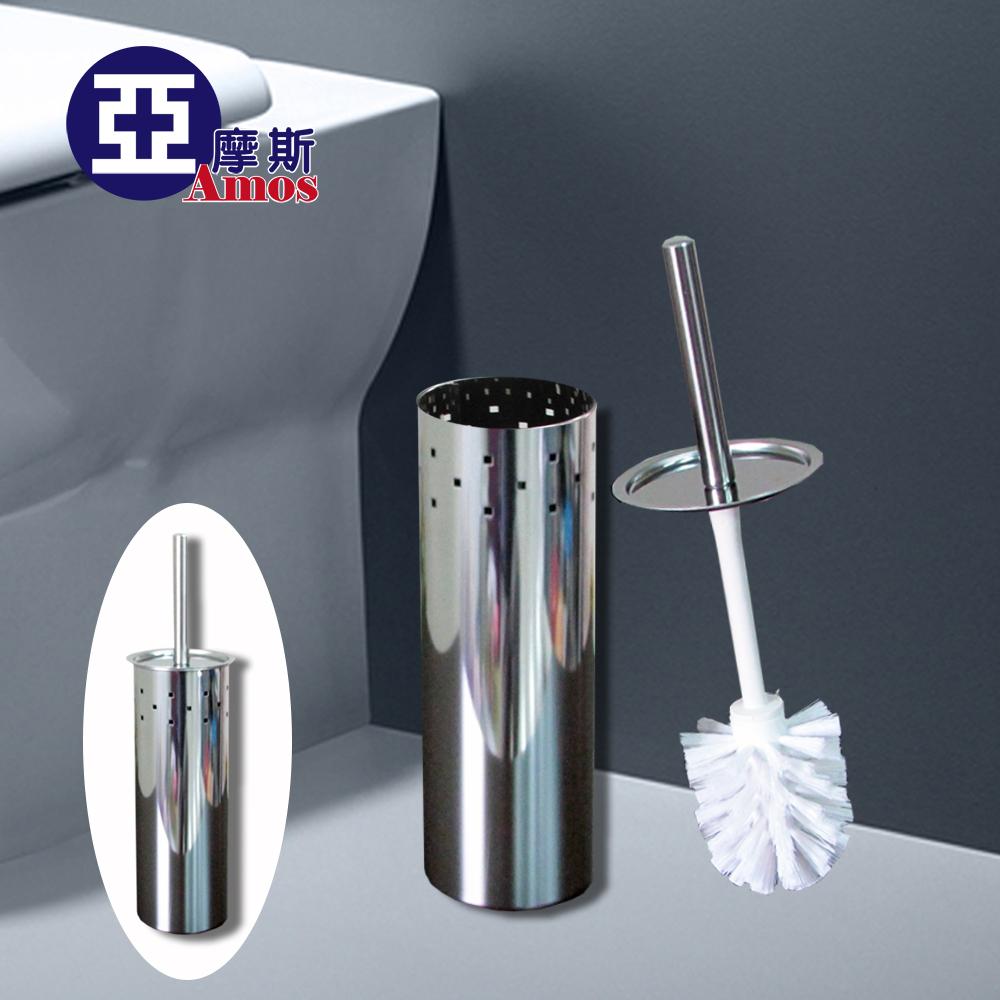 特賣超優質不銹鋼沖孔通風馬桶刷不鏽鋼刷附收納桶清潔浴室刷Amos ZAW004