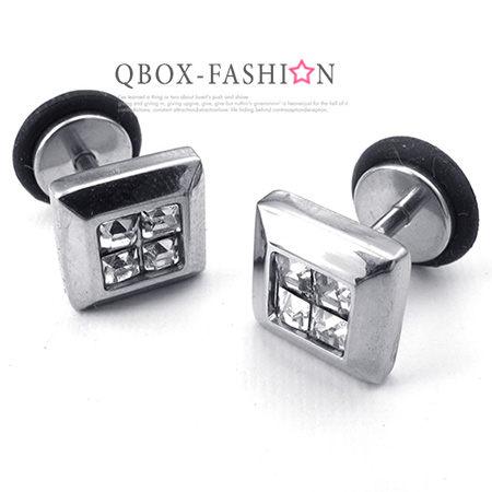 《QBOX 》FASHION 飾品【W10024210】精緻個性富貴方形鑲鑽316L鈦鋼插式耳環(金/黑/銀)