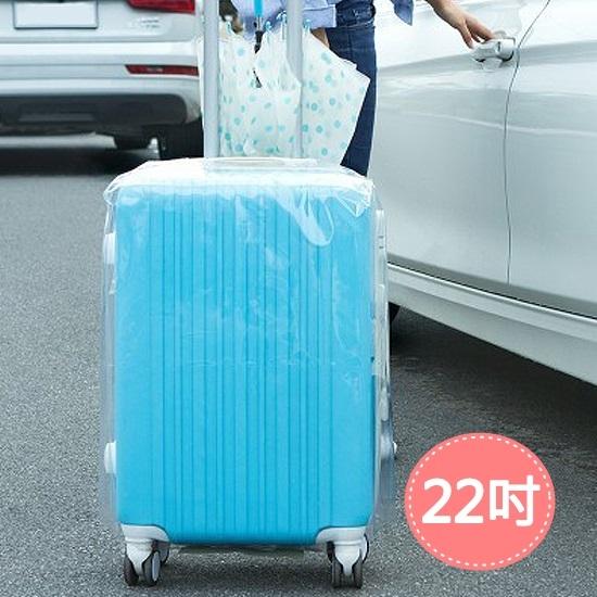 ♚MY COLOR♚PVC透明防水行李套 22吋 耐磨 防塵 保護 旅行 打包 整理 登機 拖運 海關 【T22】