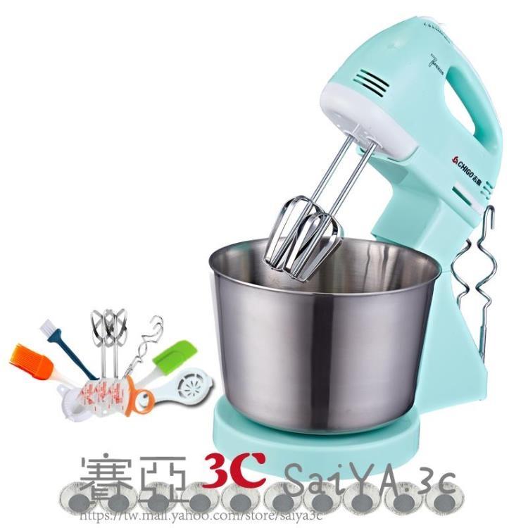 打蛋器家用臺式全自動帶桶電動打蛋器打蛋盆
