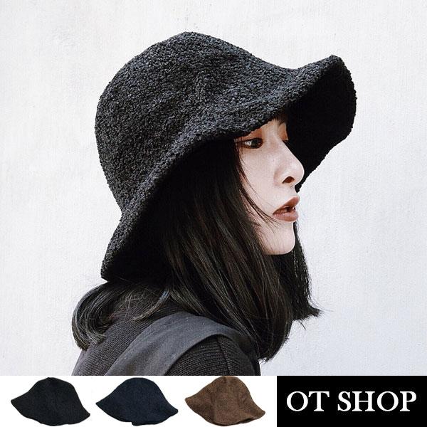 [現貨]帽子 針織漁夫帽 水桶帽 盆帽 遮陽帽 可折疊純色 秋冬保暖穿搭配件 黑/藏青/駝色 C2119 OT SHOP