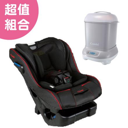 超值組合Combi康貝New Prim Long EG汽車安全座椅-羅馬黑Pro高效消毒烘乾鍋奶瓶保管箱