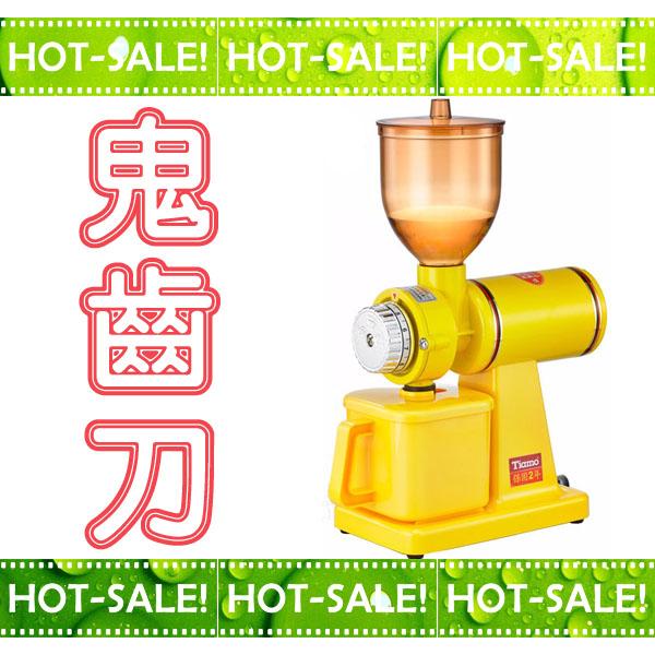 現貨立即購~贈電子秤咖啡豆清潔刷~Tiamo 610N黃色鬼齒刀電動磨豆機優於小飛馬小飛鷹