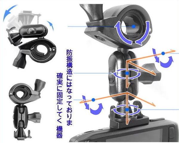 dod ls300w ls330w ls430 cr60w vrh3行車記錄器專用支架免用吸盤車架行車記錄器固定座支架固定架