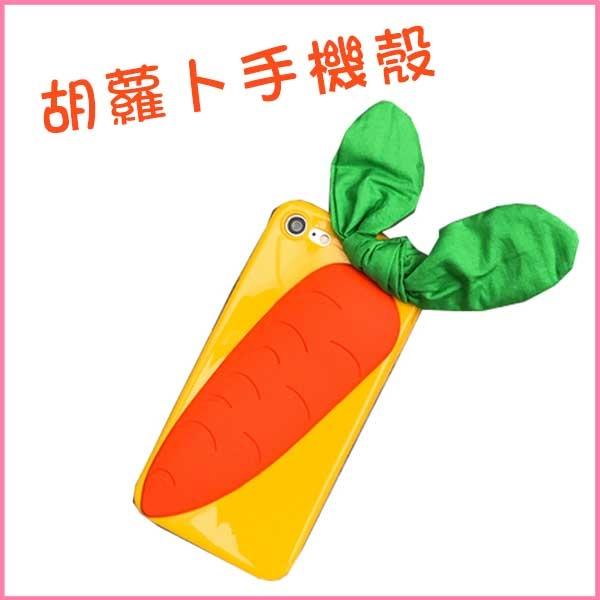 蘋果7手機殼iPhone可愛女款6plus矽膠保護套iphone6s防摔軟殼立體胡蘿蔔e起購