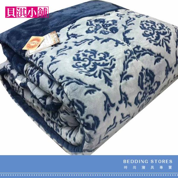 貝淇小舖ROYAL DUCK 2015款藍霸奢華遠紅外線雙人毯被丈青色~柔軟保暖