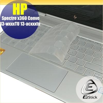 Ezstick HP Spectre X360 Conve 13系列專用奈米銀抗菌TPU鍵盤保護膜