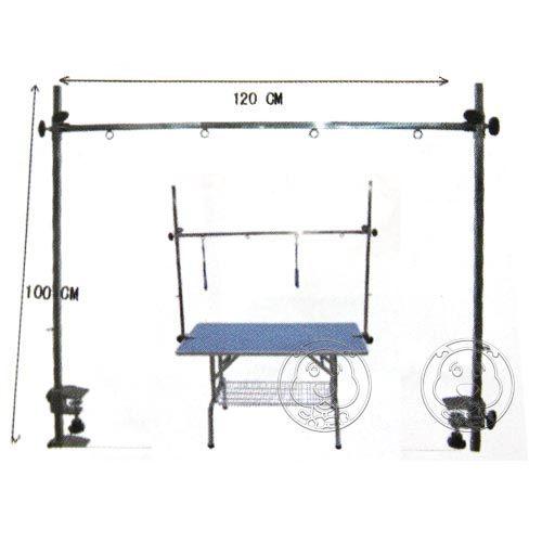 ZOO寵物樂園美容桌系列S-102拱型美容桌吊桿100 120