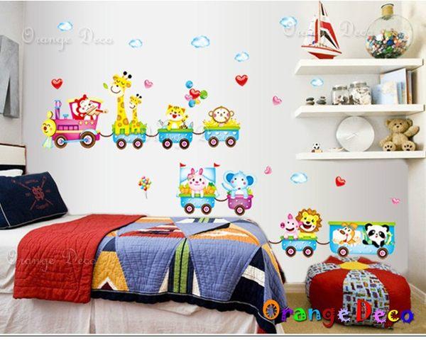 壁貼【橘果設計】動物火車 DIY組合壁貼/牆貼/壁紙/客廳臥室浴室幼稚園室內設計裝潢