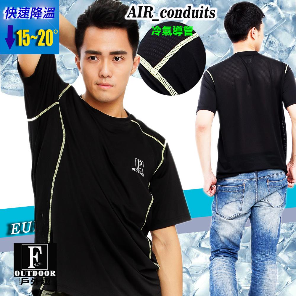 排汗衣短袖黑黃-男款涼感科技吸溼排汗彈性異材質拼接機能速乾短袖上衣D1601戶外趣