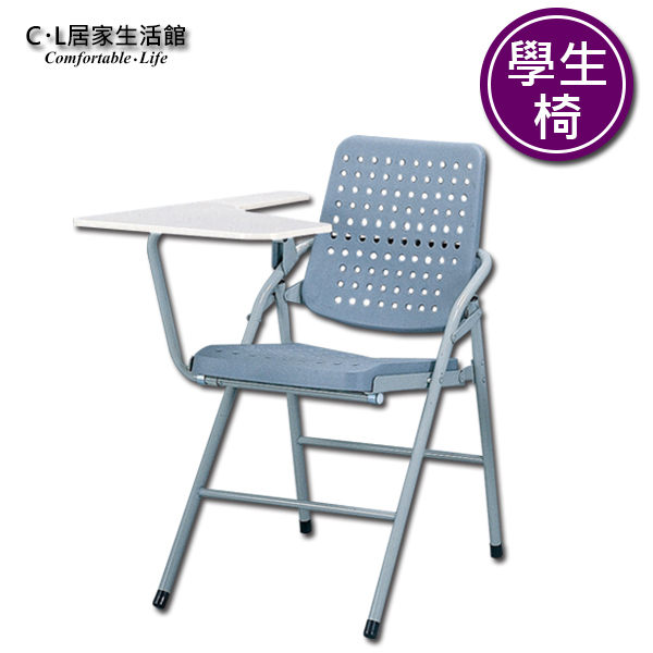 C L居家生活館Y191-4白宮塑鋼學生椅烤漆寫字椅會議椅大學椅