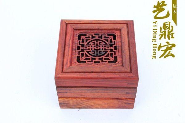 紅木 酸枝木鏤空三層香盒