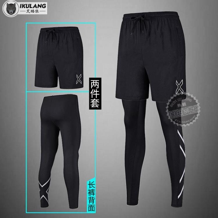 夏季運動緊身褲男跑步訓練籃球褲打底褲自由紳士