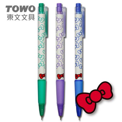 【奇奇文具】【東文 TOWO 原子筆】BP-1B 藍 0.7mm 蝴蝶結黑珍珠中油筆