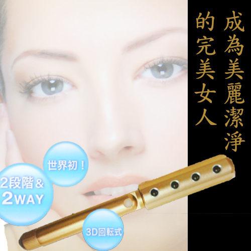 chunbaiyi宅配免運-日本K金色90度3D立體雙迴轉美容棒小臉棒按摩棒鍺粒緊緻滾輪