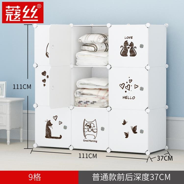 儲物箱塑料組合衣服收納柜元氣少女TW