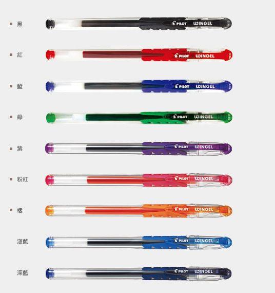 百樂BL-WG-5滑力筆0.5