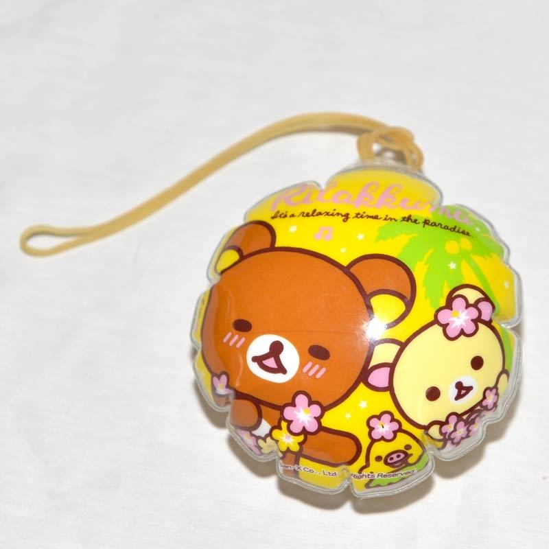 拉拉熊懶懶熊PVC充氣小球吊飾附橡皮筋日本正版