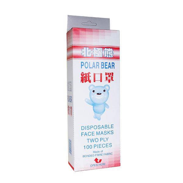 醫康生活家北極熊紙口罩100入盒