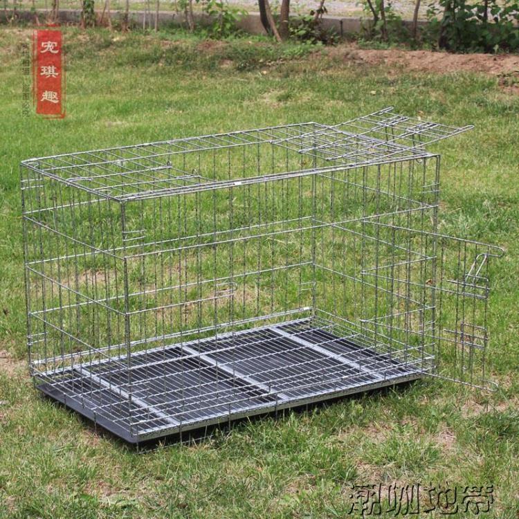 狗屋籠鋼折疊狗籠子大中小型犬潮咖地帶