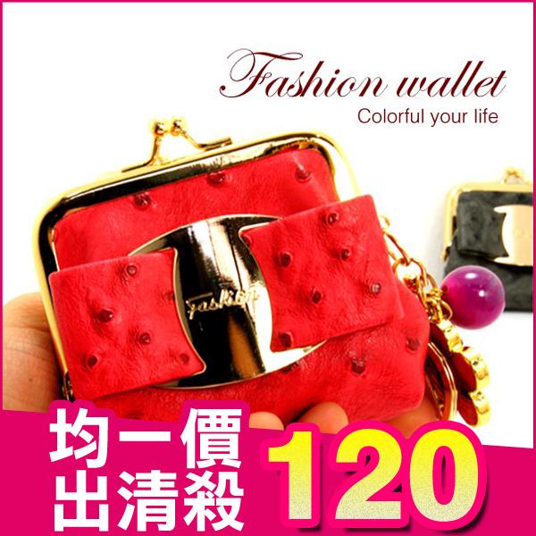 高貴金屬蝴蝶結荔枝皮革方型鐵珠扣零錢包吊飾包B10040