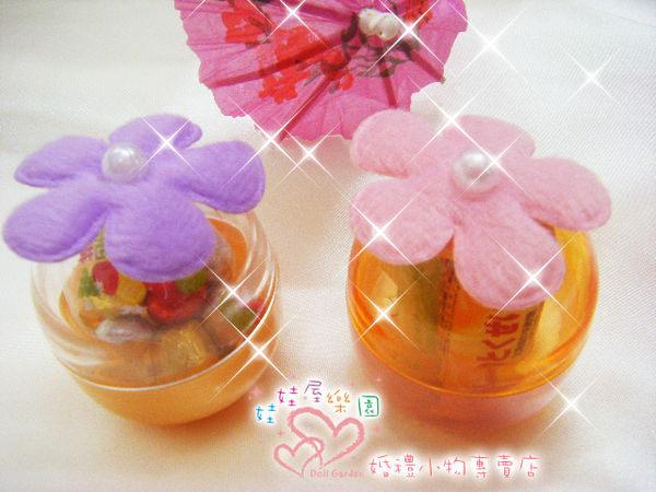 娃娃屋樂園~花瓣珍珠扭蛋創意喜糖轉蛋食玩每個12元婚禮小物送客禮party活動抽獎