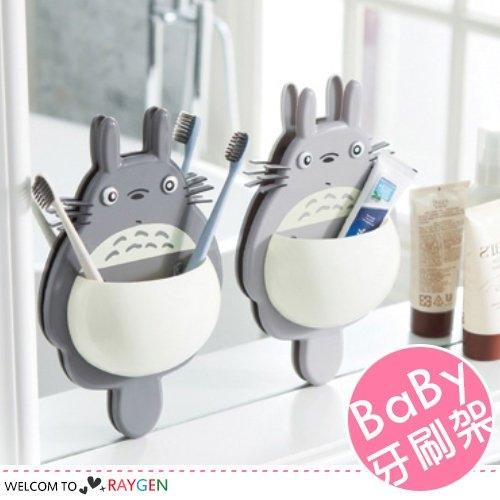 卡通龍貓造型吸盤式牙刷架置物架
