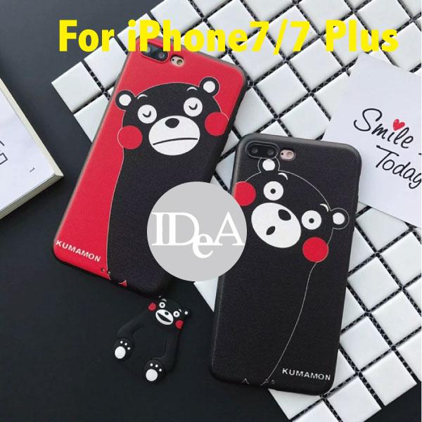 熊本熊KUMAMON iPhone7 7Plus蠶絲紋TPU手機保護套保護殼吉祥物黑熊營業部長萌熊縣日本