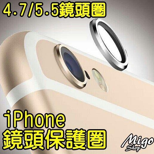 iPhone6 6S plus手機鏡頭保護圈4.7 5.5鏡頭圈