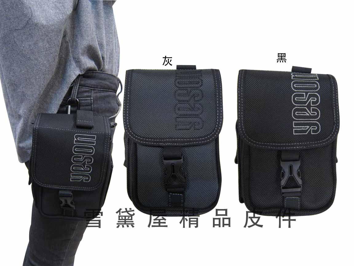 雪黛屋~YESON腰掛包腰包工作工具袋隨身物品專用包相機專用包高單數防水尼龍布材質台灣製造Y571