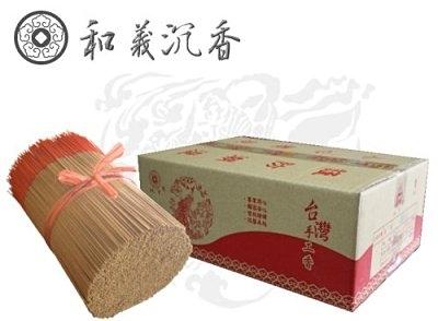 立香【和義沉香】《編號B101》台灣手工製 古法傳承特沉料立香  尺3/尺6 一斤裝