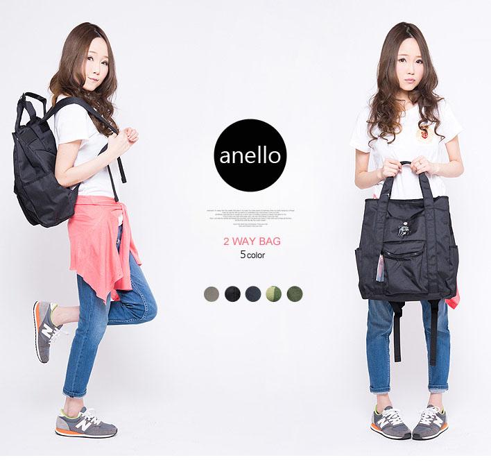 日本anello 背包 斜背包 手提包多用媽媽包564069通販屋