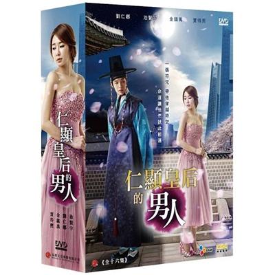 韓劇回饋價仁顯皇后的男人DVD全16集6片裝雙語池賢宇智鉉寓劉仁娜